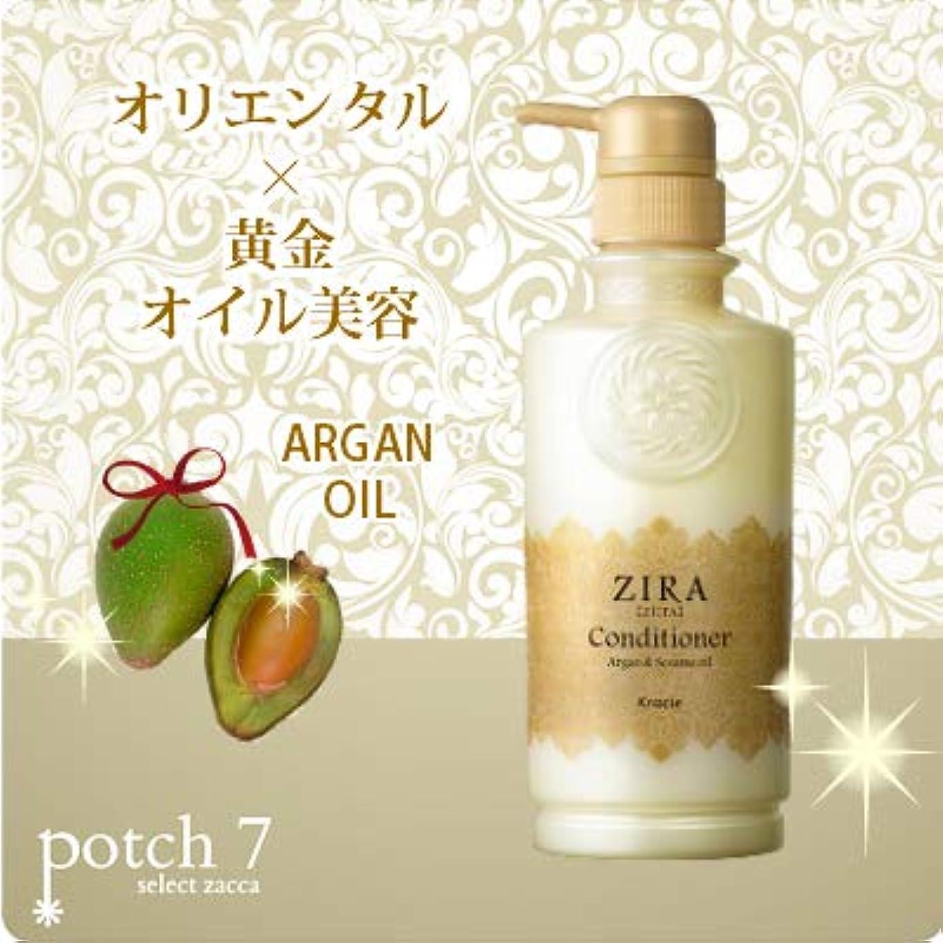 参加する適切に元気Kracie クラシエ ZIRA ジーラ コンディショナー 420ml オリエンタル美容