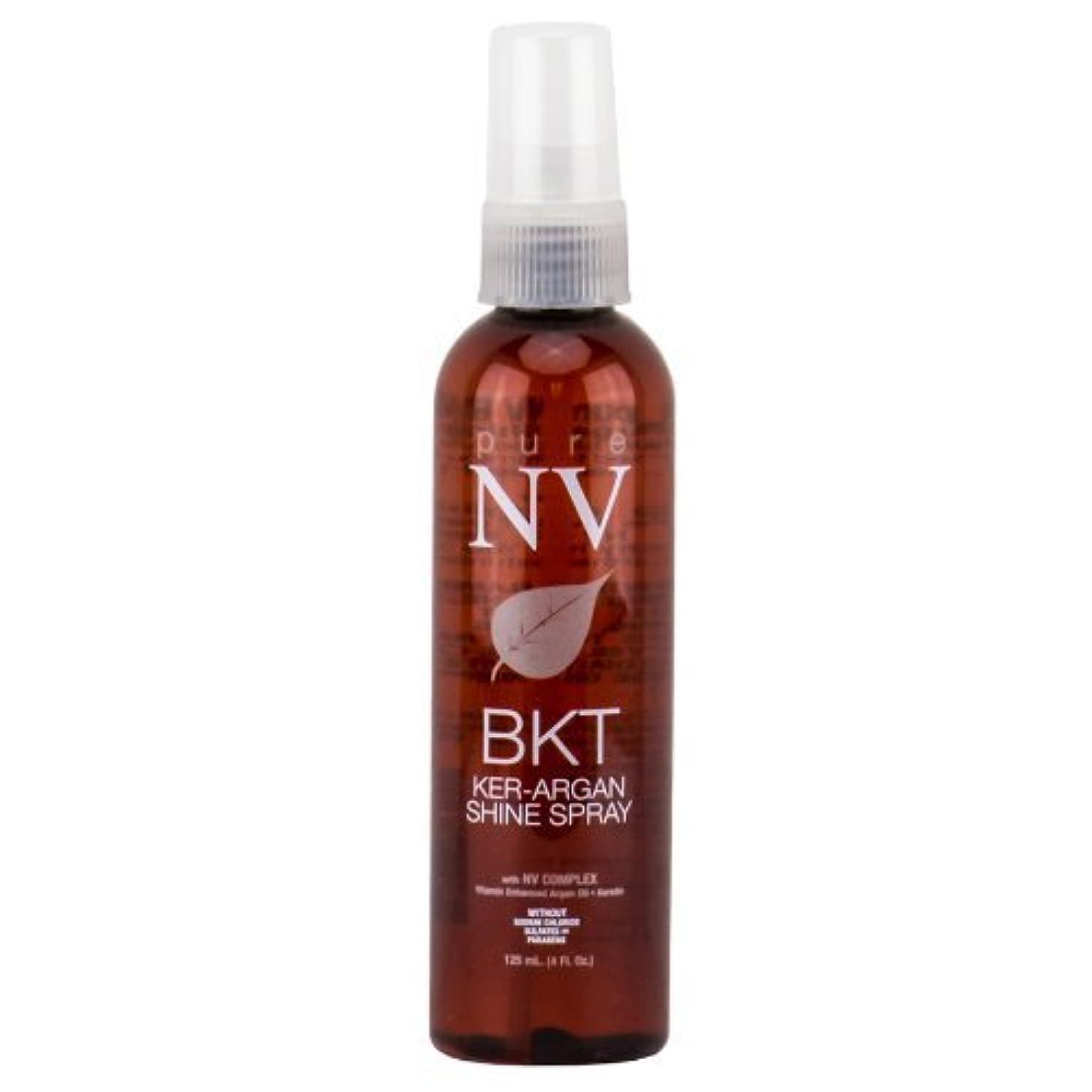 襟感謝している実現可能Pure NV BKT KER-アルガンシャインスプレー - 4オンス 4オンス