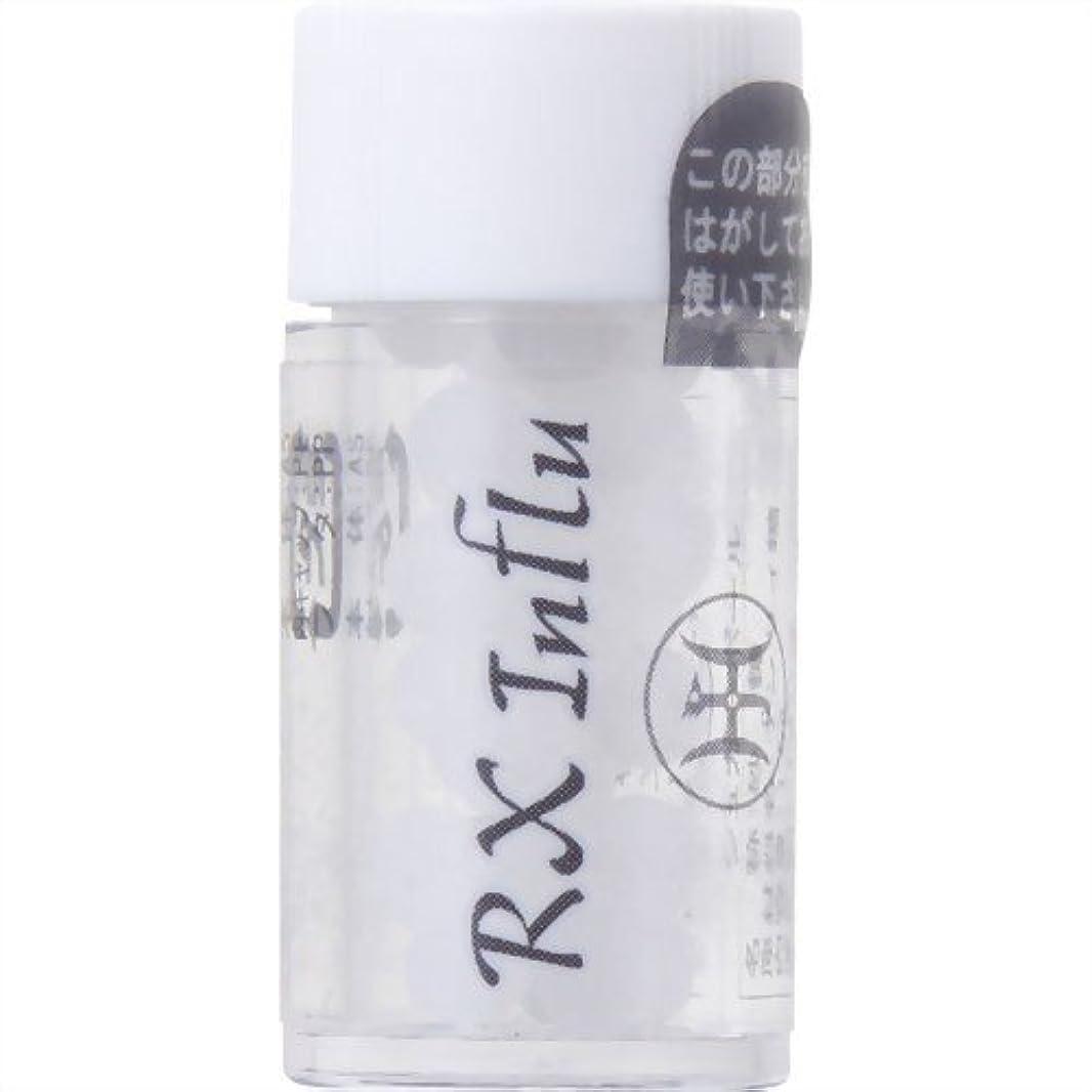 今後分外交ホメオパシージャパンレメディー RX Inf  アールエックス インフ (小ビン)