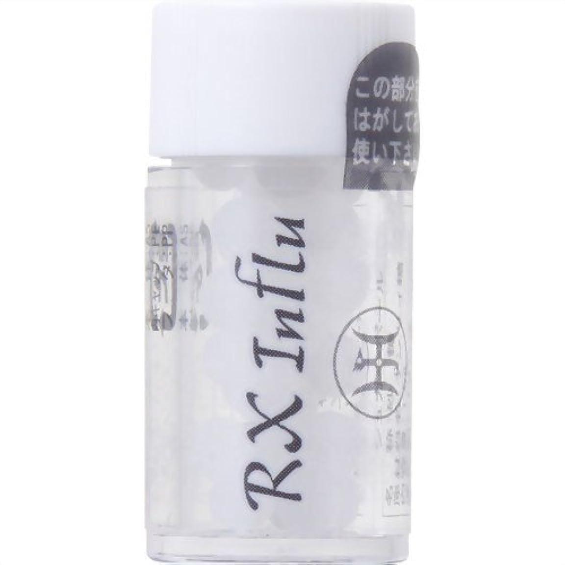 四面体ピースペンフレンドホメオパシージャパンレメディー RX Inf  アールエックス インフ (小ビン)