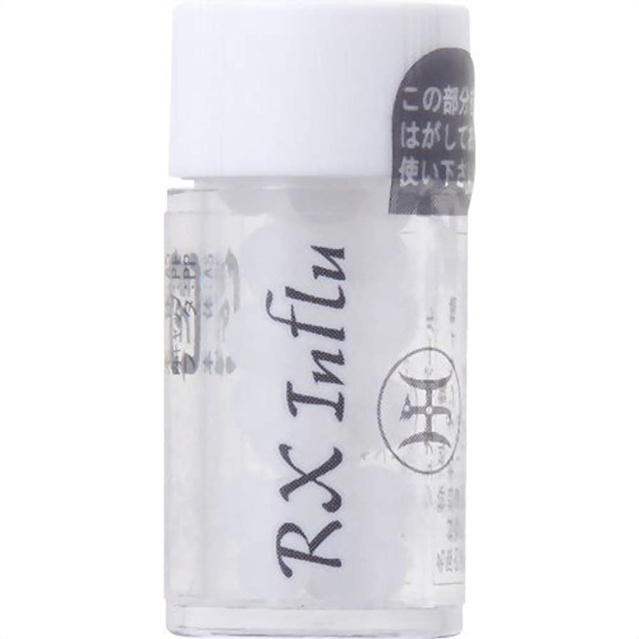 埋め込むホバート仕出しますホメオパシージャパンレメディー RX Inf  アールエックス インフ (小ビン)