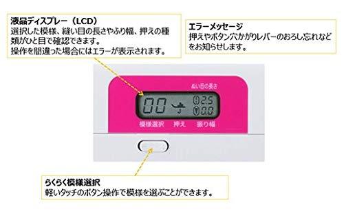 3位:ブラザー『PS102(CPS4009)』