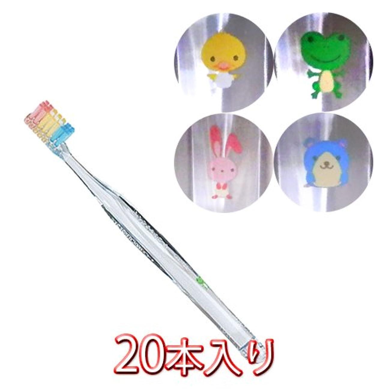 ダブル地上で代理店プロスペック プラス フォーレッスン 歯ブラシ 20本入 スモール