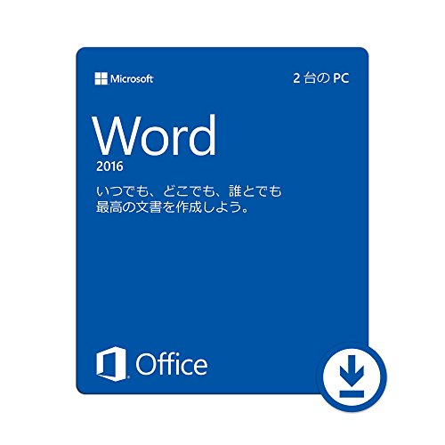 Microsoft Word 2016 (最新 永続版)|オンラインコード|Windows|PC2台