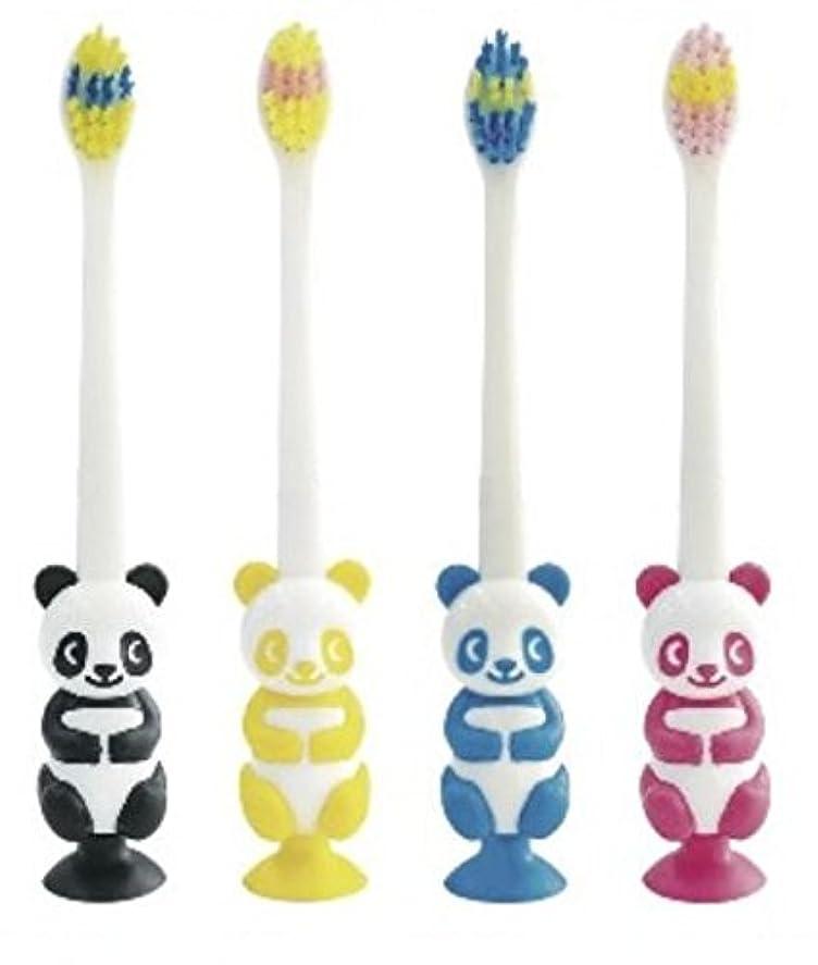 酸化する獣ピービッシュスタンディング パンダ歯ブラシ 4本 (アソート) 吸盤付