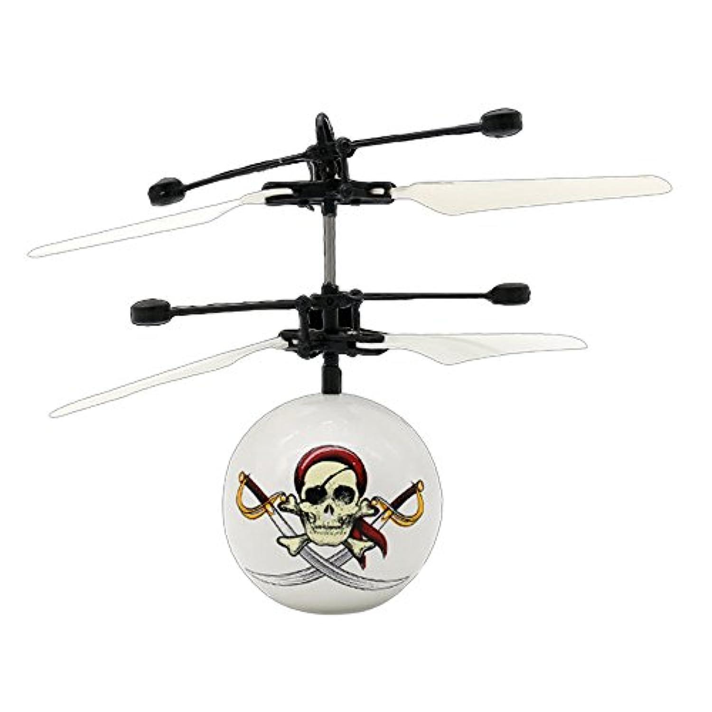 Springdoit 光誘導航空機ノベルティスプーフィングABSドローン子供のクリスマスおもちゃギフト