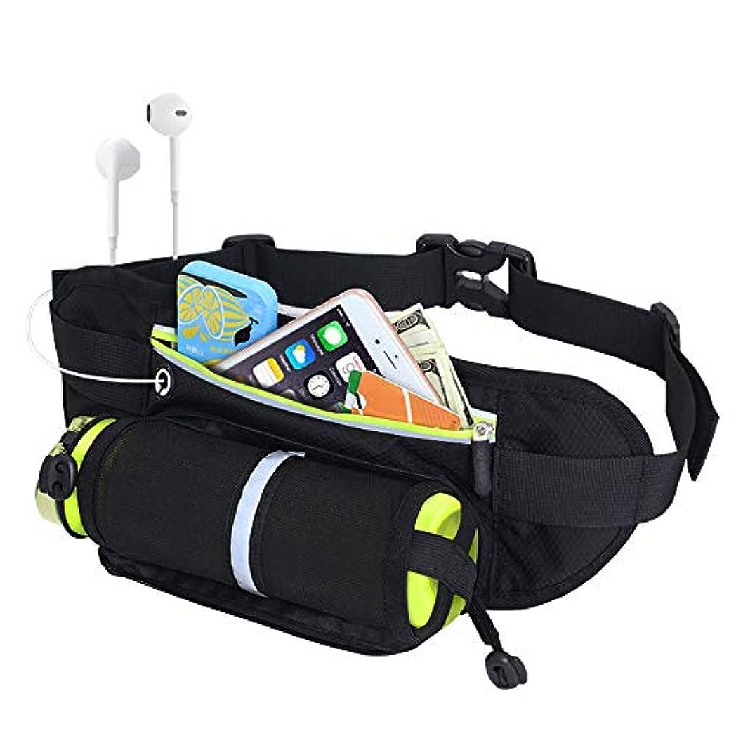 インデックスまともな成果ランニングポーチ ジョギングポーチ ランニング バッグ大容量スボーツ用ウェストバッグ防水登山ウェストポーチ ウォーキングバッグ,超軽量設計水筒のサイズに合わせ調節できるベルトバント付き,最大6.6インチの携帯を収納可能,ジョギング、旅行、ツーリング、レジャー、釣り等に最適