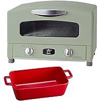 アラジン グリル & トースター AET-G13N 4枚焼き スクエアディッシュ レッド 2点セット (グリーン)