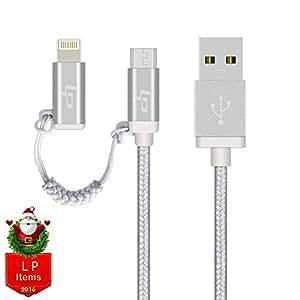 LP 2in1 ライトニング USBケーブル (8 Pin)(シルバー)