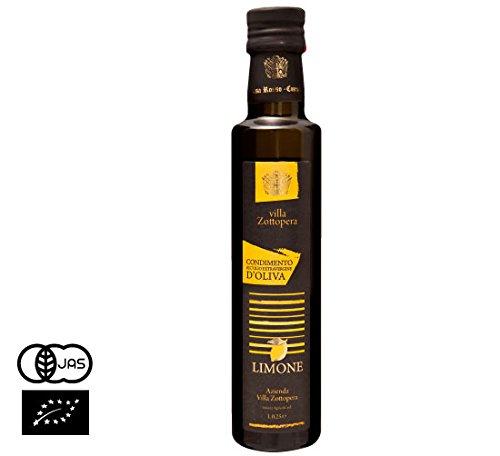 オーガニック エキストラバージンレモンオリーブオイル [250ml]ゾットペラ社(有機オリーブオイル レモンフレーバー)イタリア展出品