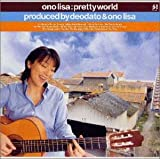 Pretty World 画像