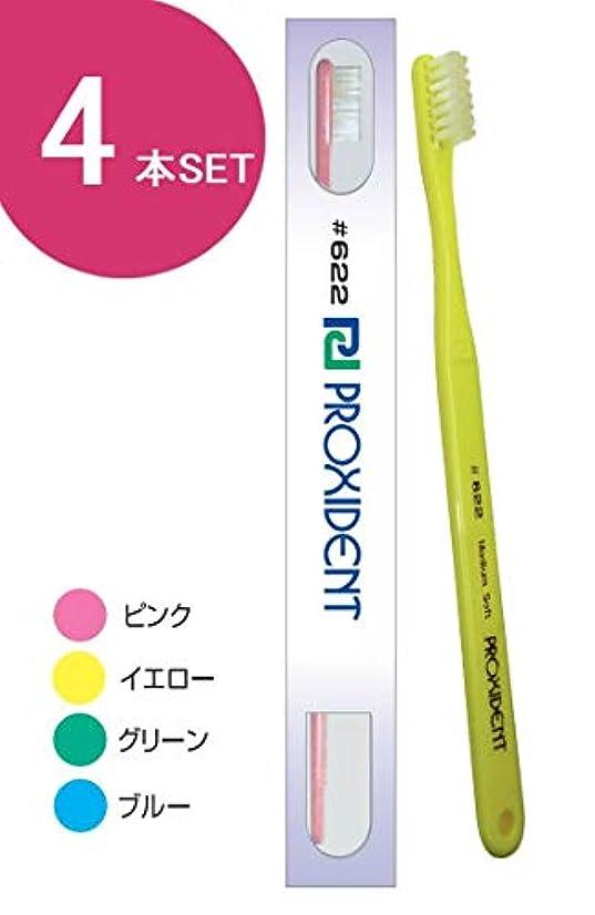 プローデント プロキシデント コンパクトヘッド MS(ミディアムソフト) 歯ブラシ #622 (4本)