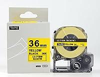 キングジム テプラPro用 互換 テープカートリッジ SC36YW(SC36Yの強粘着) 36mm 黄地黒文字