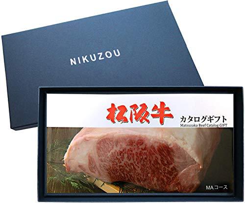 [肉贈] [ 肉 ギフト] 松阪牛 カタログ ギフト 1万円 MAコース | 松坂牛 ギフト券 贈り物 内祝い