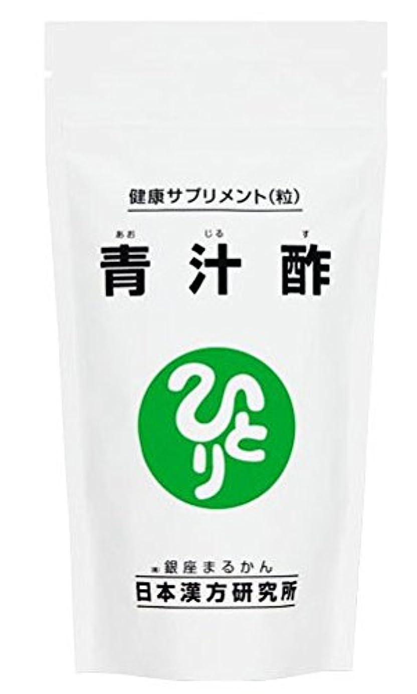 メリーデンマーク大胆不敵まるかん青汁酢(120グラム)約480粒