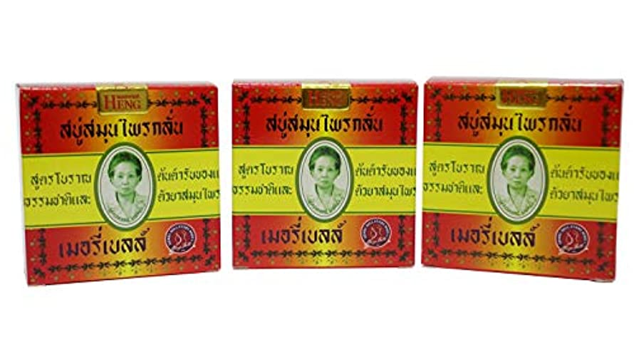 死にかけているサージおばあさんMadame Heng Natural Soap Bar Merry Bell Original 160g x 3pcs [並行輸入品]