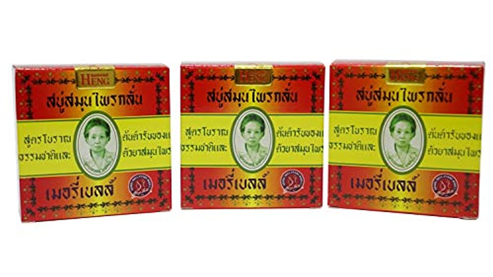 規則性ピグマリオンページェントMadame Heng Natural Soap Bar Merry Bell Original 160g x 3pcs [並行輸入品]