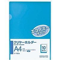 コクヨ クリヤーホルダー(エコノミー)A4 10枚青×10