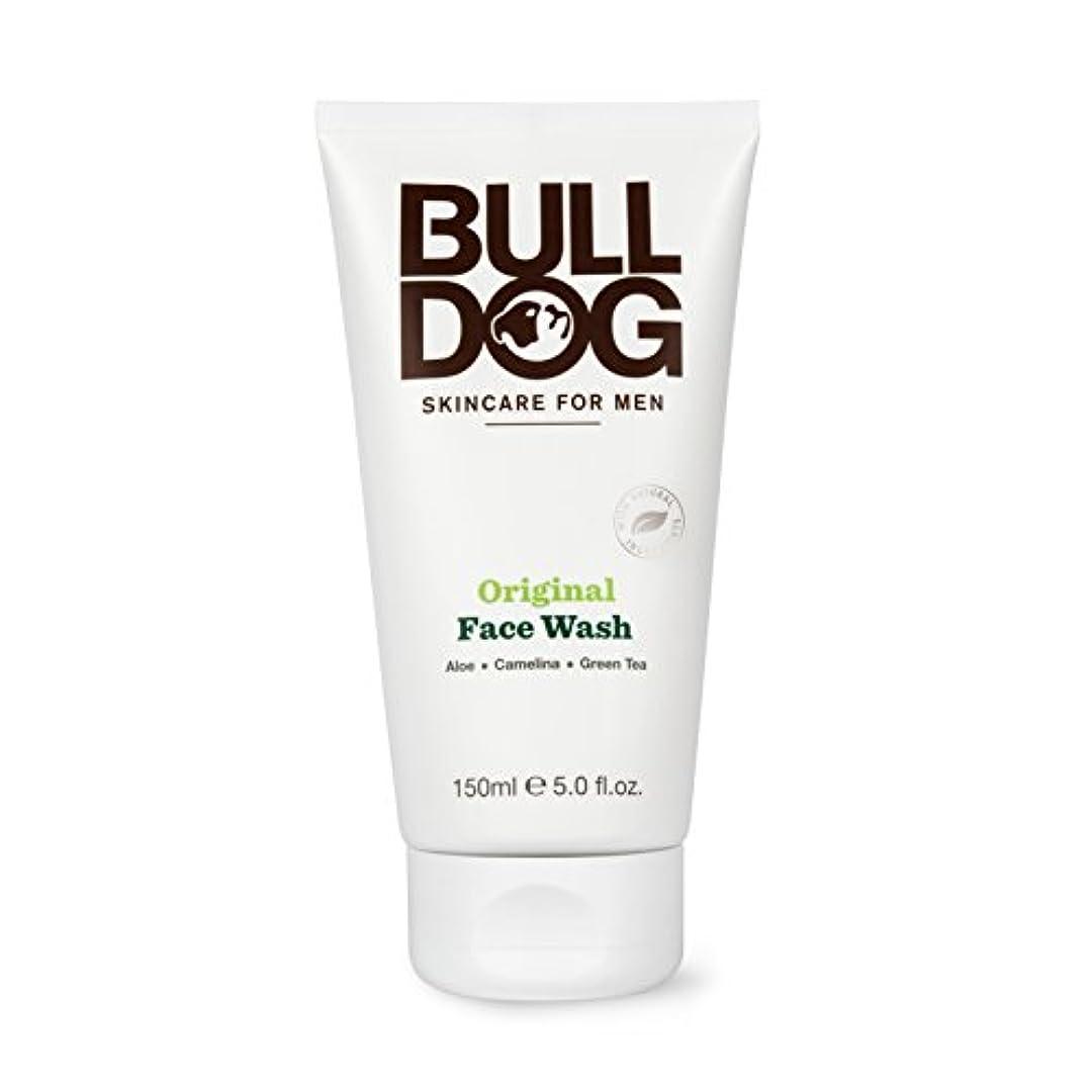 でもほかにトラフブルドッグ Bulldog オリジナル フェイスウォッシュ(洗顔料) 150mL