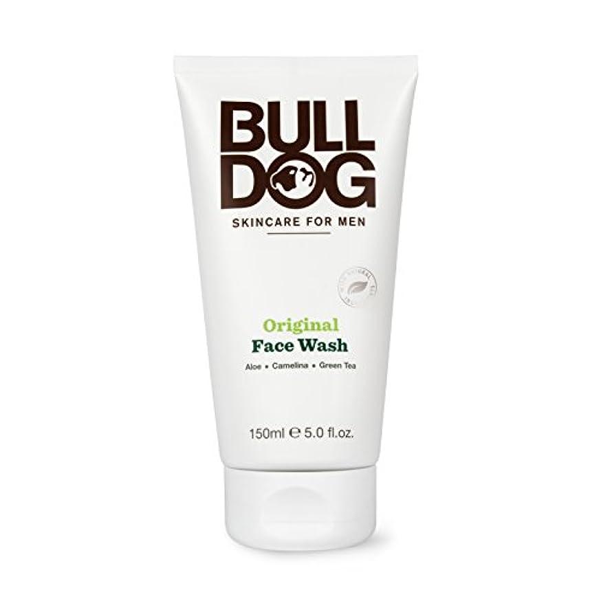 黙め言葉省略ブルドッグ Bulldog オリジナル フェイスウォッシュ(洗顔料) 150mL