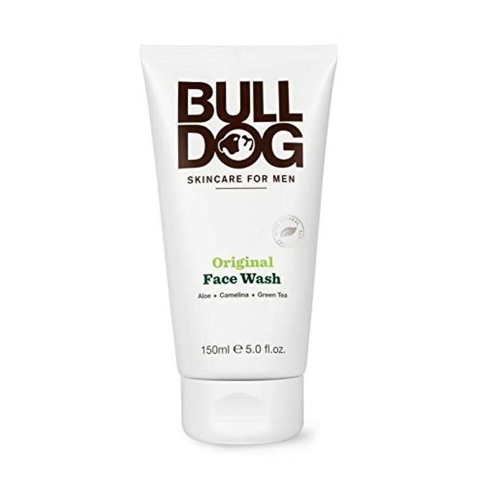 肺炎破壊滑りやすいブルドッグ Bulldog オリジナル フェイスウォッシュ(洗顔料) 150mL