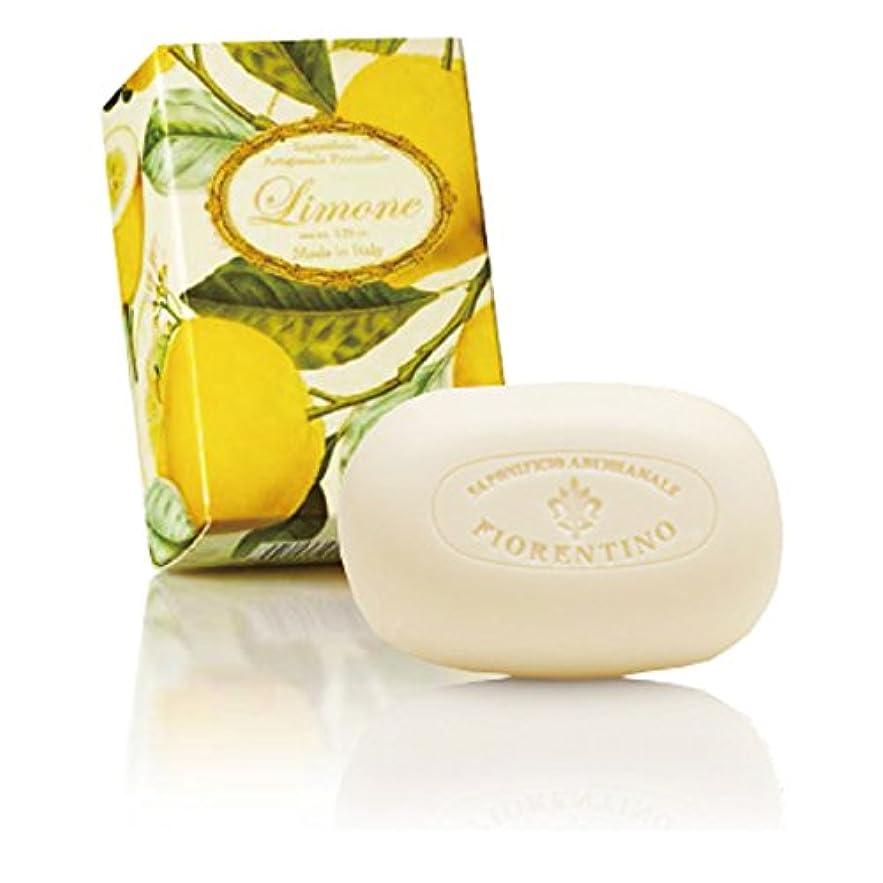程度ほのか実質的にフィレンツェの 長い歴史から生まれたこだわり石鹸 レモン【単品150g】