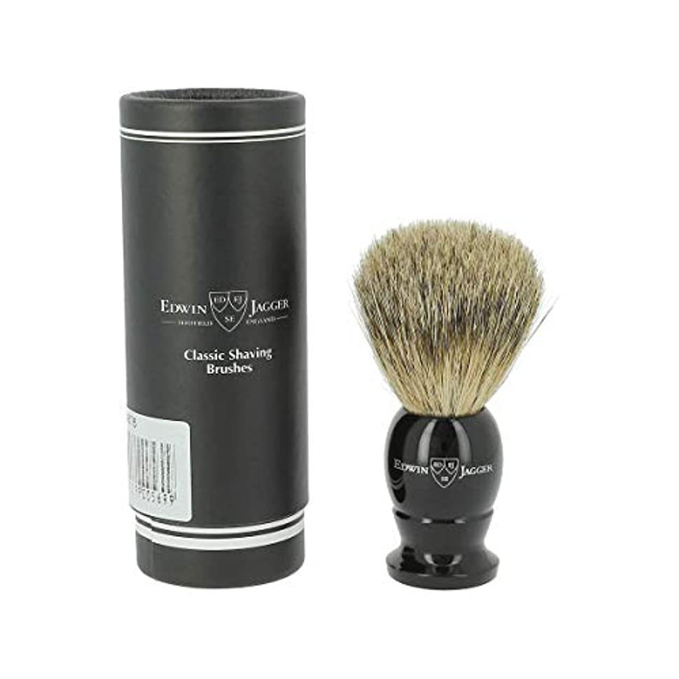 苦痛風刺さらにエドウィンジャガー ベストバッジャーアナグマ毛 ライトホーンシェービングブラシ小9EJ876[海外直送品]Edwin Jagger Best Badger Light Horn Shaving Brush Small 9EJ876...