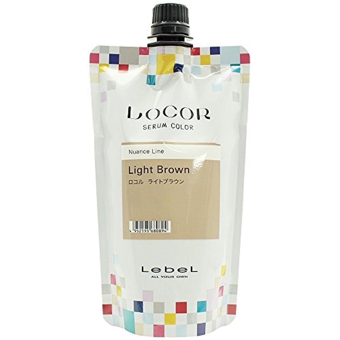 ルベル ロコル セラムカラー ライトブラウン L-B 300g