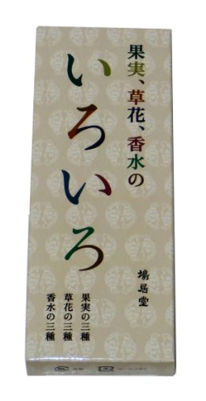 ぴったり踊り子東方鳩居堂のお香 いろいろ 9種類各2本入 6cm 香立入
