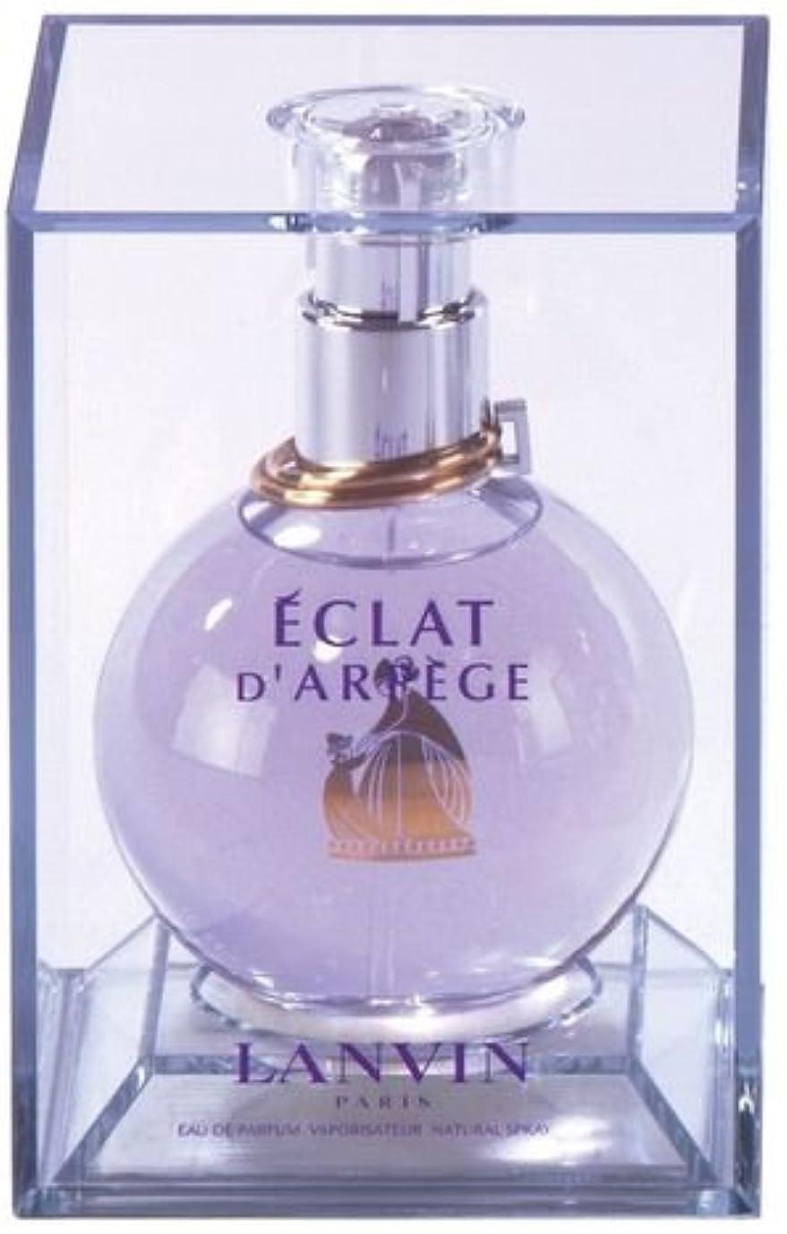上記の頭と肩リーンアプライアンスランバン エクラ ドゥ アルページュ オードパルファム EDP 50mL 香水