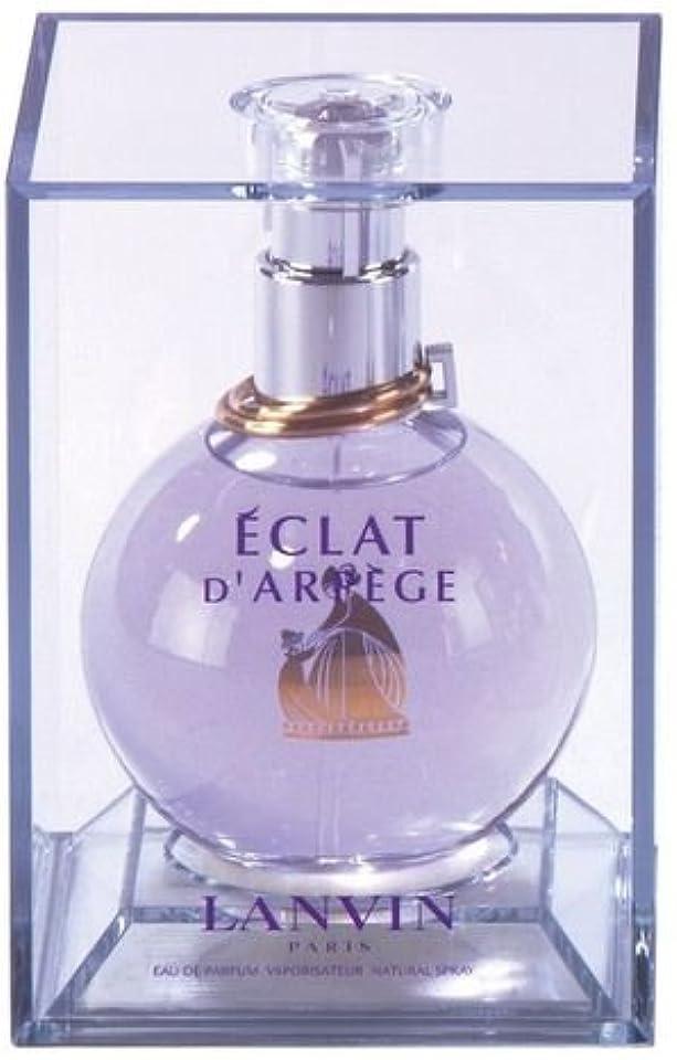 二度バルコニークッションランバン エクラ ドゥ アルページュ オードパルファム EDP 50mL 香水