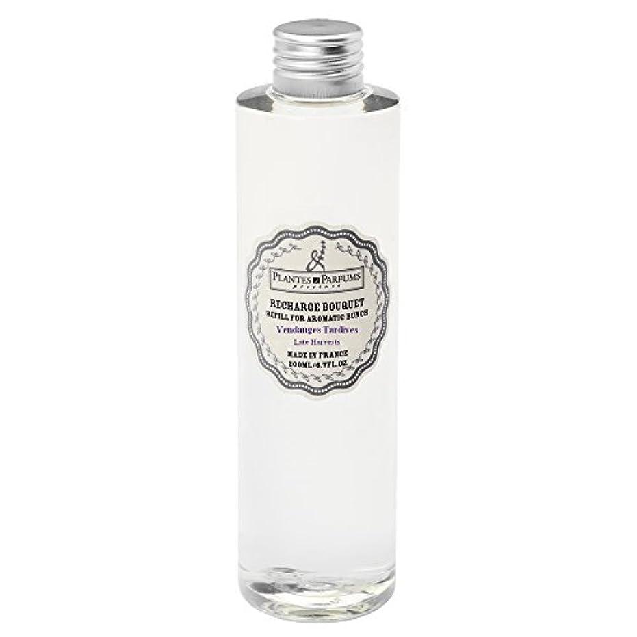 電卓一生せっかちPlantes&Parfums ディフューザーレフィル [] レイトグレープハーベスト