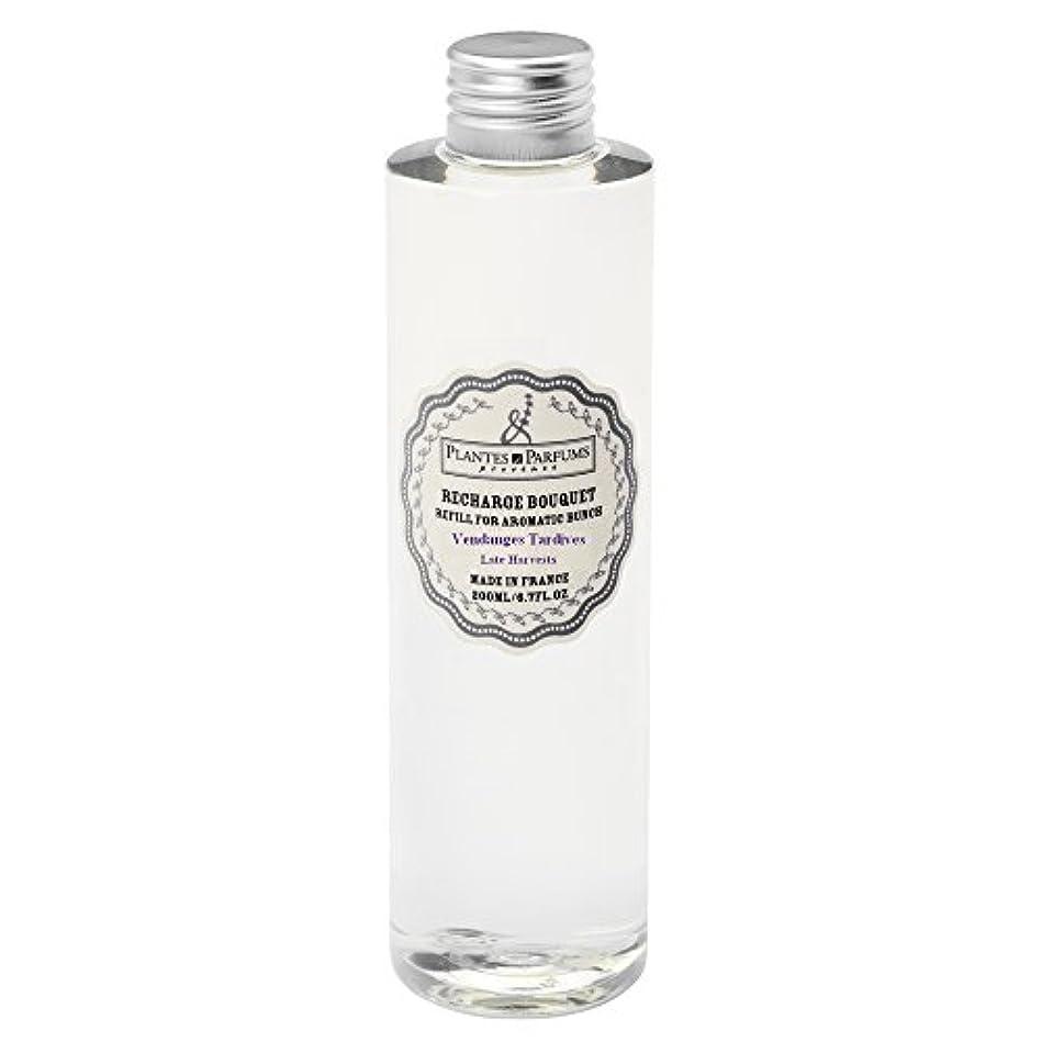 大量異なるテンションPlantes&Parfums ディフューザーレフィル [] レイトグレープハーベスト