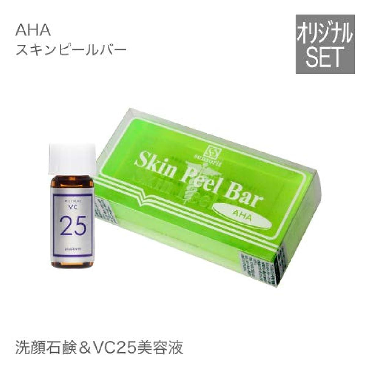 ポーチ申し込むカルシウムサンソリット スキンピールバー AHA + ピュア ビタミンC 美容液 プラスキレイ プラスピュアVC25 ミニ