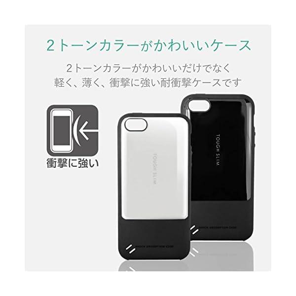 エレコム iPhone SE ケース 衝撃吸収...の紹介画像2