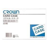 クラウン ソフトカードケース B7 軟質塩ビ製 CR-SCB7N-T