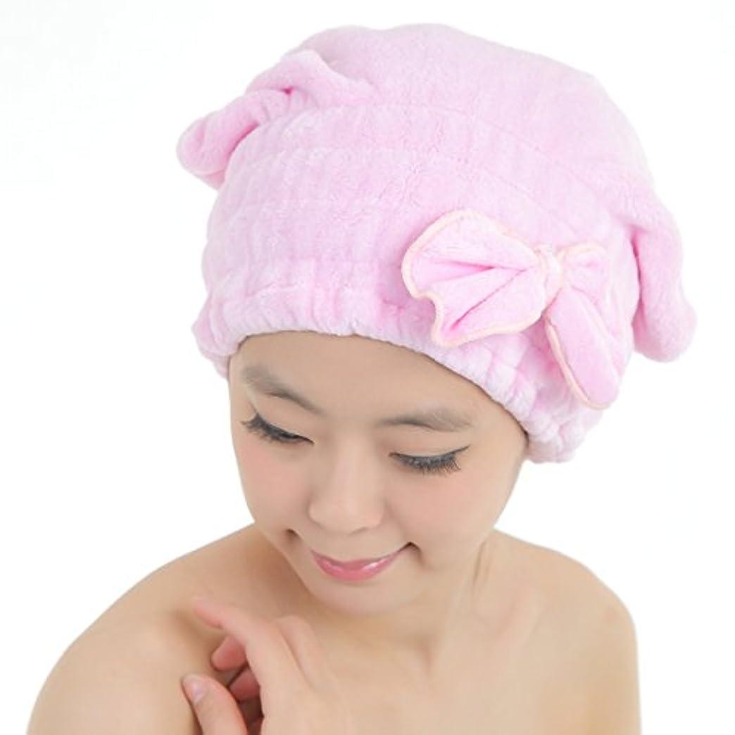 無一文馬力あいまいBEATON JAPAN 吸水ヘアキャップ ヘアドライタオル タオルキャップ マイクロファイバー (ピンク)