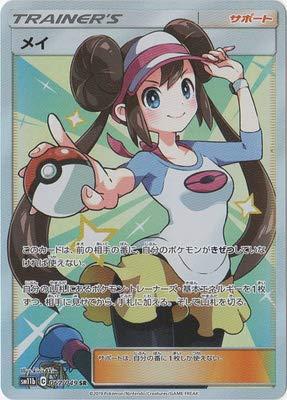 ポケモンカードゲーム PK-SM11b-067 メイ SR
