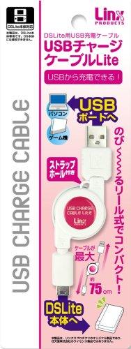 DS Lite用リール式USB充電ケーブル『USBチャージケーブルLite』