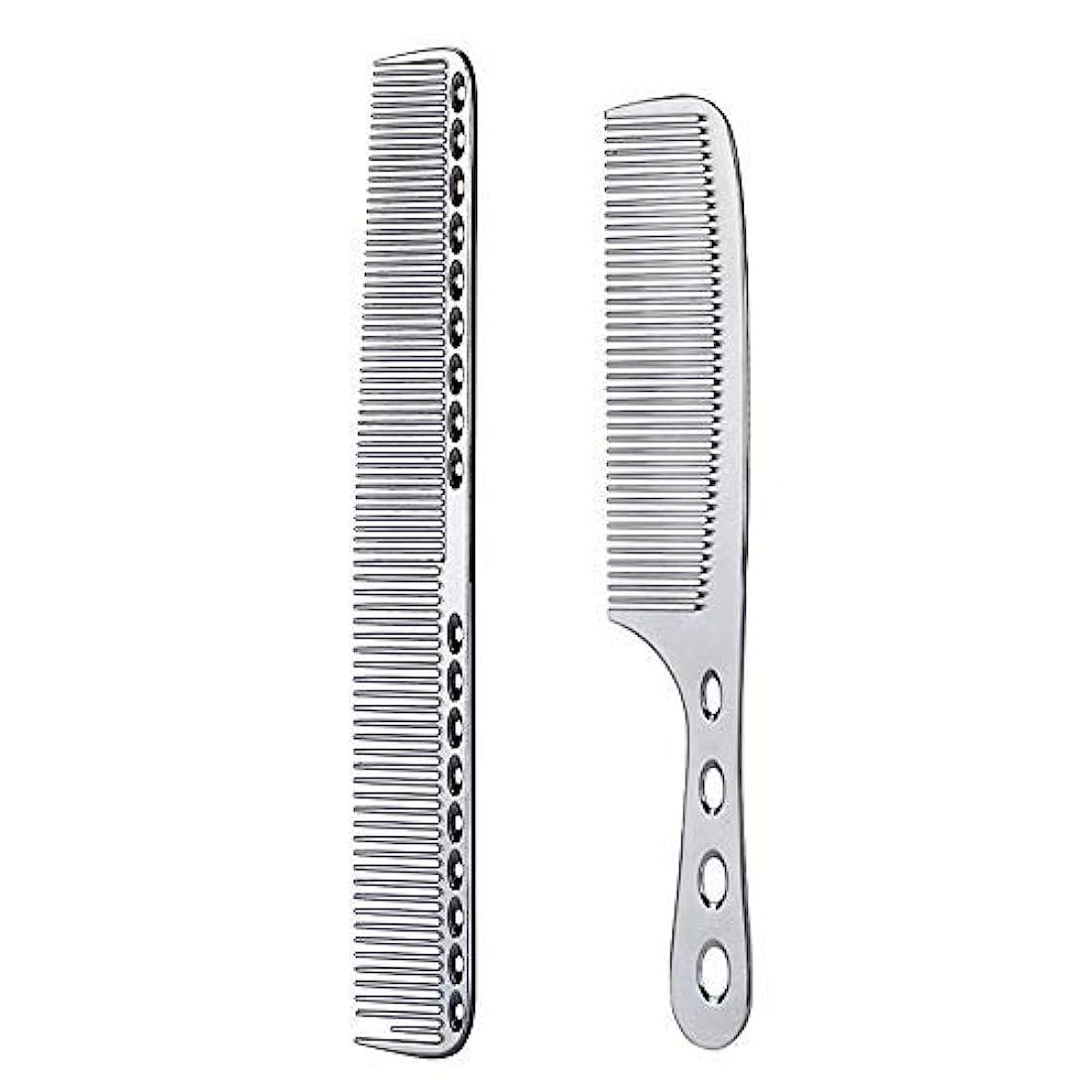 テレビゆるくプロトタイプ2 pcs Stainless Steel Hair Combs Anti Static Styling Comb Hairdressing Barbers Combs (Silver) [並行輸入品]