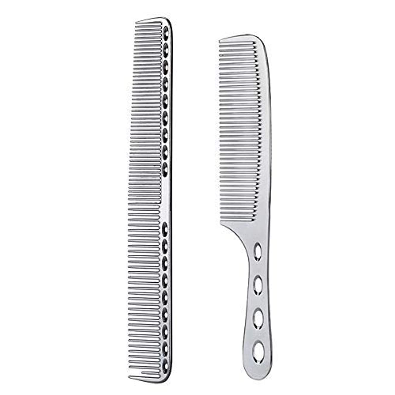 小間改善ジェーンオースティン2 pcs Stainless Steel Hair Combs Anti Static Styling Comb Hairdressing Barbers Combs (Silver) [並行輸入品]