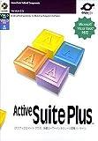 Active Suite Plus Version 2.0J