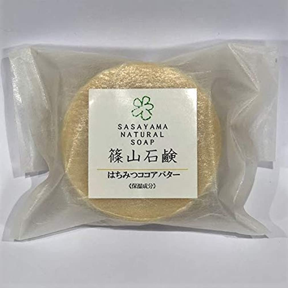 腐食する路面電車すずめ篠山石鹸 はちみつココアバター (2個)