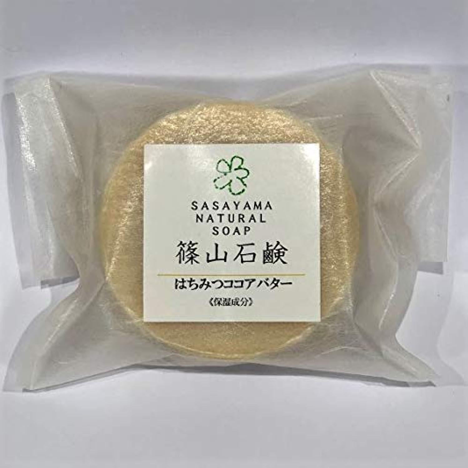 集団的私たち自身ホット篠山石鹸 はちみつココアバター (3個)