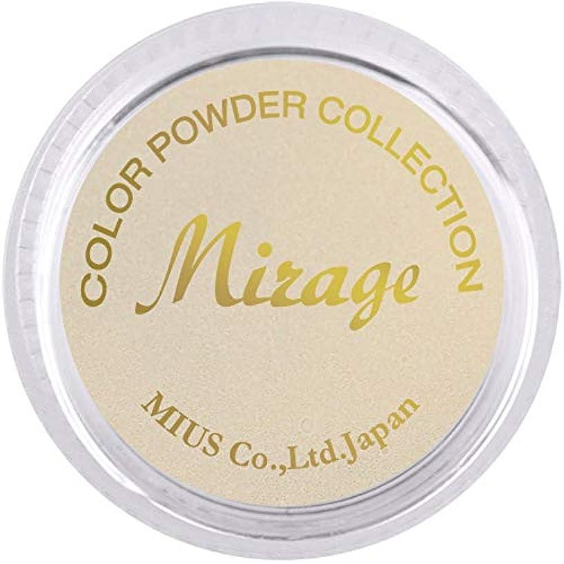 影のあるショッキング高潔なMirage(ミラージュ) Mirage カラーパウダー7g N/JFL-7