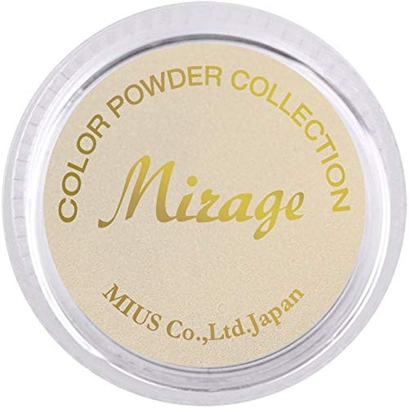 平手打ち思春期コンプリートMirage(ミラージュ) Mirage カラーパウダー7g N/JFL-7