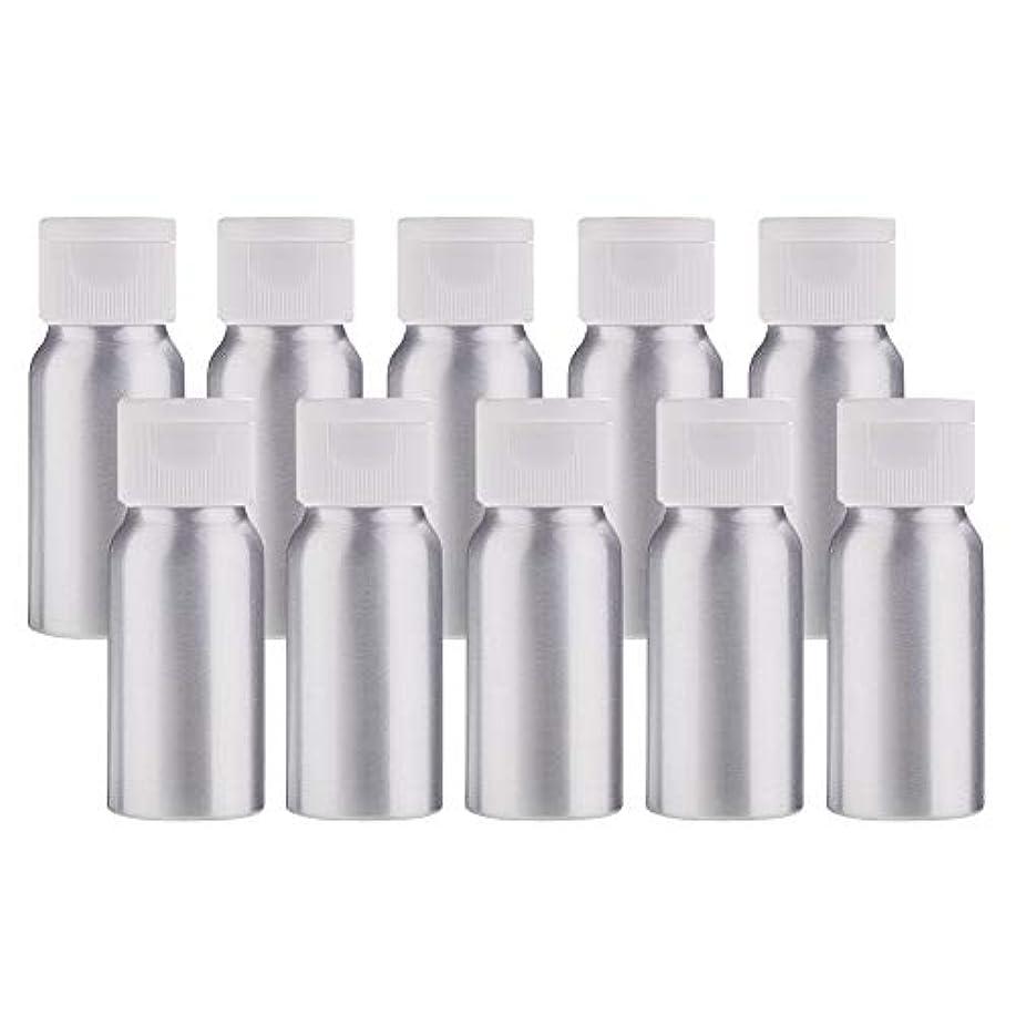 ラウンジ拡散する礼儀BENECREAT 10個セット30mlアルミボトル フリップカバー空瓶 防錆 遮光 軽量 化粧品 アロマ 小分け 詰め替え 白いプラスチック蓋