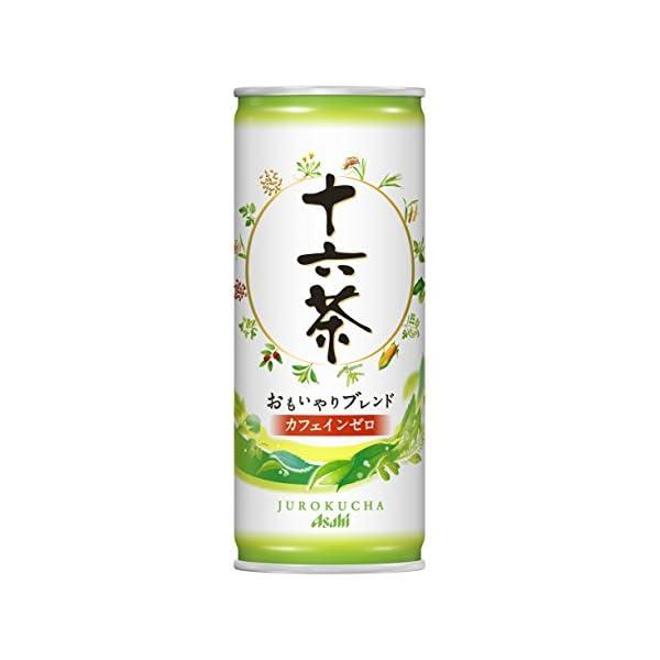 アサヒ飲料 十六茶の商品画像