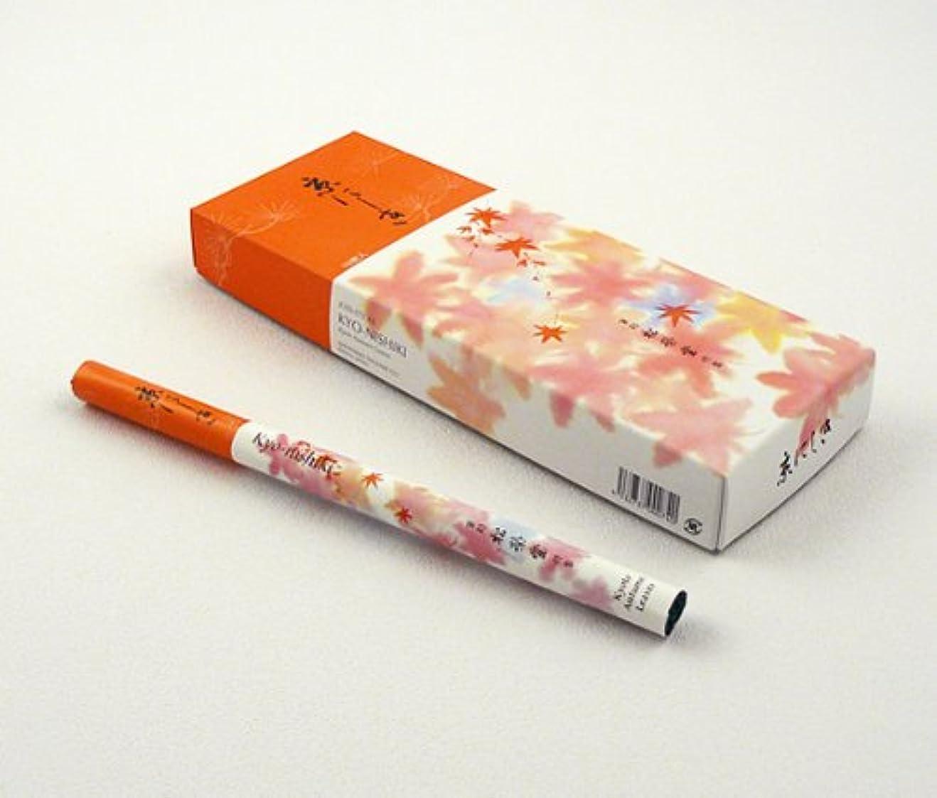 カーフ文句を言う申し立てる京都紅葉( KYONISHIKI ) Japanese Incense bundle  Ziji
