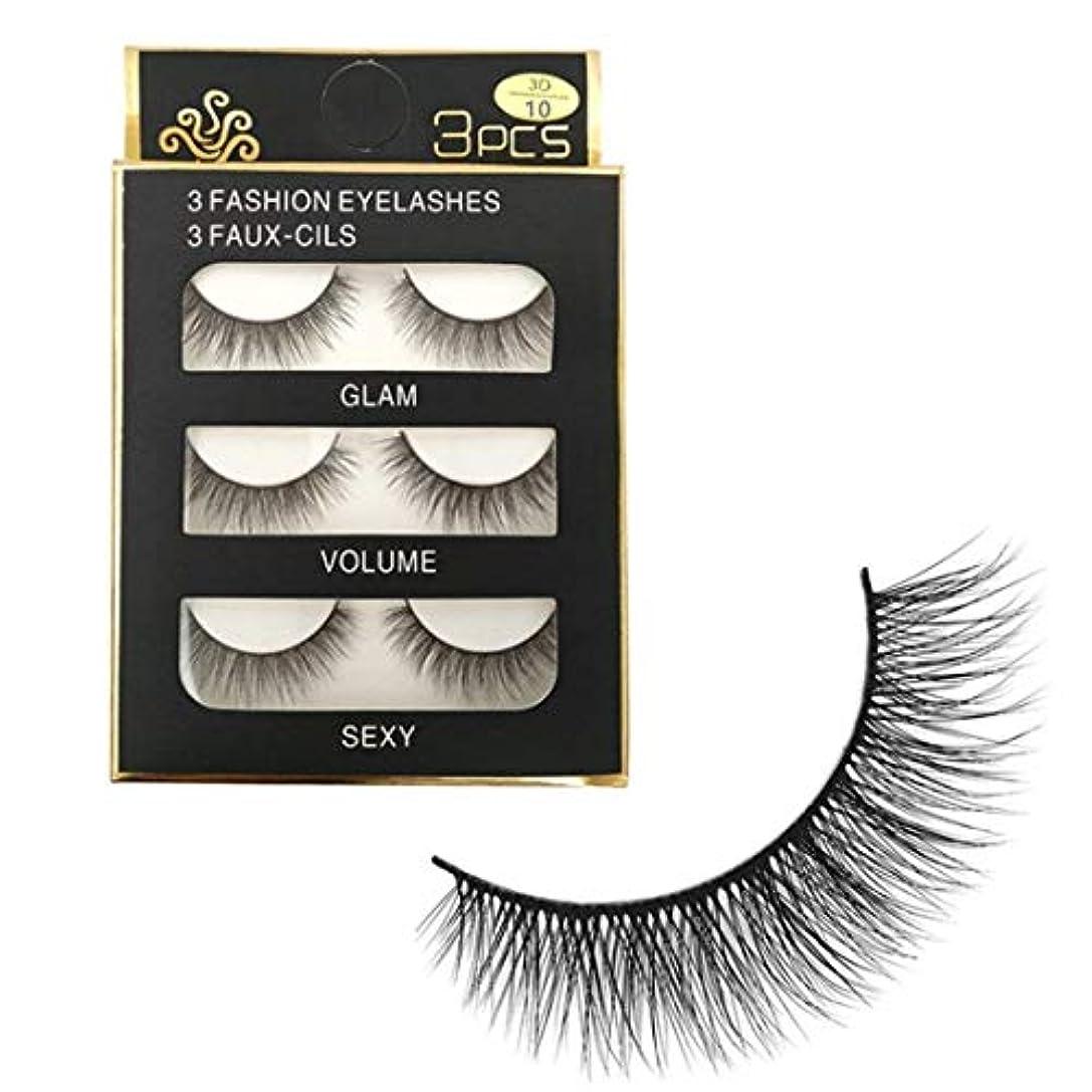 歌手着るそれらYUIOG つけまつげ 高級繊維 手作業 アイラッシュ やわらかい まつげ 自然 人気 つけまつ毛 3D 大きい目 付けまつ毛 6pcs (ブラック 3ペア )eye 上まつげ用 (10JM)